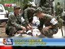 四川芦山7.0级强烈地震  已造成193人遇难 25人失踪[CQTV早新闻]—在线播放—优酷网,视频高清在线观看