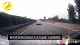 高速公路突然停车 害人害己!驾驶证是捡来的吗