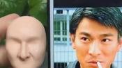 能刻像刘德华吗?这么一看我觉得没有头发的刘德华更好看!