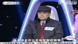 一转成双 蒋伟和赵琼芳