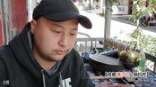 深山大咖直播录像2019-11-02 12时53分--13时6分 水友一起上山做饭(≧ω≦)-