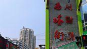 实拍辽宁省沈阳市西塔街景,沈阳朝鲜族最多地方
