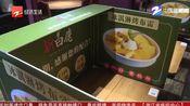 中国蓝新闻丨无人配送机器人助力新白鹿开业 保证食客就餐更加安心放心