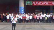 阳泉平定解放70周年大型歌舞视频(编号:000011)