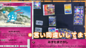 【TT解说】PTCG口袋卡牌对战 仙TT+玛力露丽卡组(带卡表)