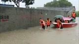 德阳广汉200余名村民身处孤岛消防员生死转移