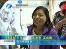 [中原晨报]国内首例成人间跨血型活体肝移植患者康复出院