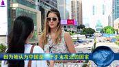 在中国工作的英国姑娘,回国探亲后感慨到:还是中国安全