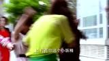 《结婚前规则》第10集精彩片花