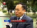 www.0701jy.com鹰潭人才网 yh21tr 《幸福,这个年》引发热烈社会反响[安徽新闻联播]