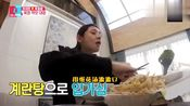 中韩夫妇吃早点,于晓光拿起一袋包子,秋瓷炫开启动物护食本能