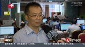 上海暂停部分涉税业务 7月8日恢复办理