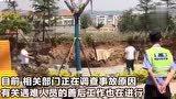 山东青岛地铁坍塌事故搜救工作结束 5名被困工人全部确认遇难!