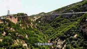 VLOG0001-清凉谷野游记-无人机带你穿越玻璃天桥