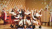 【莫笑中字】风波之后终于回归!IZ*ONE-FIESTA(嘉年华)新曲MV