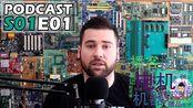 [搬] Electronoobs podcast1 - 新网站,学位最终项目,cnc机器原型
