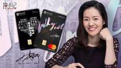 新卡速递中国银行频出新卡,权益居然都还不错?-撩评信用卡-撩卡记