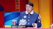 奇葩说6之詹青云留学弃爱说哭热依扎 魔王金靖表演式辩论笑疯全场