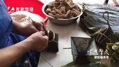 广东肇庆特产手信裹蒸粽制作工艺及过程