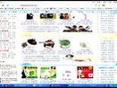 淘宝客怎么推广最新新手建站网页设计制作视频教程(