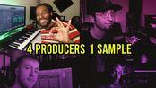 【Beat丨中字】四位制作人VS一个音乐样本会发生什么?——prodbyocean
