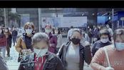 """【星梦家族】《疫境同行》MV#战胜疫情 你我同行由香港律师会发起,医学、法律、建筑同会计师各界支持连同星梦家族的一班歌手出品的歌曲""""疫境同行""""MV"""