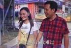 光哥参加大奔哥粉丝会两人合唱《你是我最爱的人》校长是MV主角哦