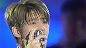 【录像带最高画质】姜成勋 - 永远 (MBC MEGA演唱会 2001年9月25日)