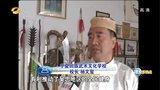 宁夏吴忠市部分小学开展回族武术进校园活动[播报多看点]