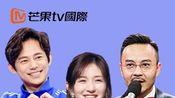 太阳女神谢娜驾到!11月6日看《妻子3》上芒果TV国际app