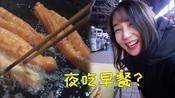 餐饮买卖奇招:晚上卖早点!徐州老店每天卖800碗汤和1500根油条