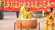 漯河市舞阳县章化乡,农村中老年组建艺术团,平均年龄在55岁以上