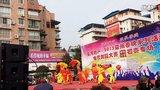 自贡市荣县赖河坝社区舞蹈队 红红的日子