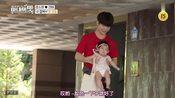 嫌岳母太唠叨,陈华找个理由带孩子出去玩,出门脸上就笑开了花