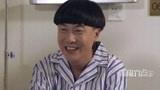 陈翔六点半:蘑菇头住院把自己住傻了,出院还要办最贵套餐!