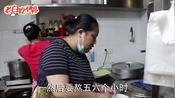 厦门火爆60年的小吃店,光一道汤就熬七个小时,5大锅不够卖