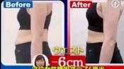 【日本神奇运动 不节食 一星期减7斤 腰围瘦7cm】日本那些十分神奇且简单有效的运动(持续更新)