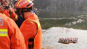 河北邢台:两村民为救羊被困冰河 消防员跳冰水营救