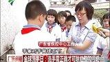 全球洗手日:正确洗手,预防疾病, 浙江焜之琳生物医药科技股份有限公司 广东电视网