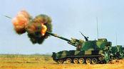 解放军炮兵秀绝活,无人机激光照射引导火炮攻击,一发干沉海上靶船