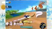 《QQ飞车》月牙湾1.43.32(猛兽)