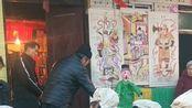 贵州省习水县仙源镇毛坪村街上组(祭文)