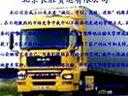 诚信+专业=(北京到河北崇礼物流专线010-60293248)货运专线
