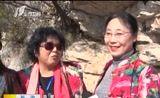 [新闻午报-山西]长治 北京游客乘专列 赏太行红叶