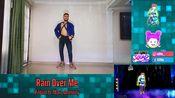 舞力全开 Rain Over Me - Pitbull ft. Marc Anthony | Just Dance 2020