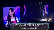 【金泰妍】三巡TheUNSEEN Day1【Stress+Hands on me】山顶版hh(2020.01.27)