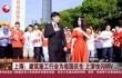 上海:建筑施工行业为祖国庆生上演快闪MV