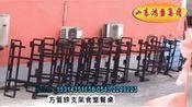 [杭州市余杭区]不锈钢方管定做学校食堂餐桌椅生产15314351658 —在线播放—优酷网,视频高清在线观看