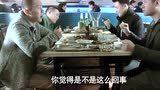 北京青年:丁香失恋,爸爸竟给丁香安排相亲,想让丁香排除寂寞!