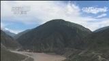 [中国新闻]川藏电力联网工程今天正式投运